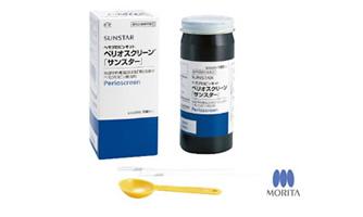 唾液検査1